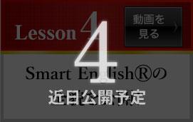 Lesson4